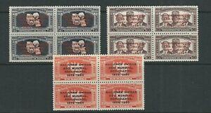 PANAMA 1960 WORLD REFUGEE YEAR (Scott C227-C229) VF MNH blocks of 4