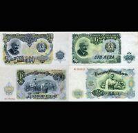 Bulgaria set 2 Pcs 100, 200 Leva 1951 Pick- 86-87 Banknote NEW UNC