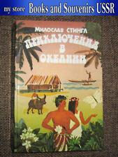 1986 Book USSR, Czechoslovak ethnographer Miroslav Stingle travels in Oceania