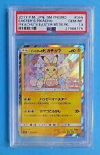 2017 Pokemon Japanese SM Holo Promo #055 EASTER's PIKACHU Blister Pack PSA-10
