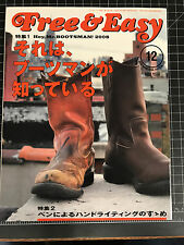 Free and Easy Magazine, Dec 2008, Vol 11, No 122 - Japan vintage boots