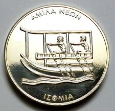 Greece Rare 2002 Silver Medal - Ancient Olympic Games - Rowing - Nike !
