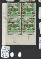 JORDAN  (P1510B) SG 403 PLATE BL OF 4 #1   MNH