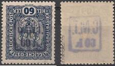 inverted overprint CMT Western Ukraine 60/60h ** Romania Poland sig. Wiatrowski