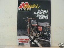 MO905152-CAGIVA MITO 125,YAMAHA YDS3,KAWASKI AVENGER,SUZUKI T20,HONDA CB71 ,CB72