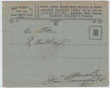 Türkei, Osmanisches Reich, Brief Jerusalem - Bensheim, Judaica