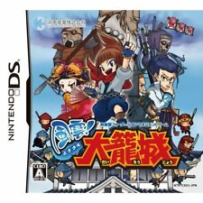 Used DS Fuuun! Daisoujou Japan Import