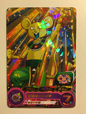 Super Dragon Ball Heroes Promo PUMS2-13 Gold