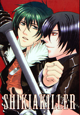 Togainu no Chi (Blood of the Reprimanded Dog) Doujinshi Shiki x Akira Shikia Kil