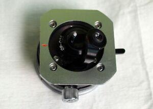 Olympus Rotating Polarizer Condenser