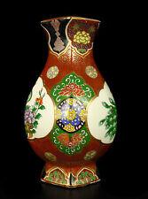 Vase en porcelaine d Chine  pans coupés marque Qianlong mark China 中国乾隆花瓶商标倾斜安装