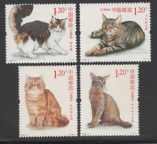 CHINA 2013-17 CATS  stamp set of 4, Mint NH
