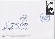 ARMENIA DANIEL VARUZHAN WRITER 2009 FDC R17315