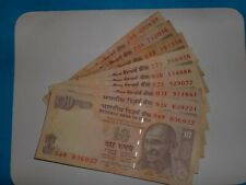 - India Paper Money - 9 X Rs.10/- Old 'Mg' Notes - Raghuram G. Rajan-2014# Er3