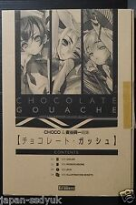 JAPAN Choco Art book: Chocolate Gouache (Xenosaga WarTech)