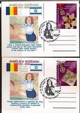 ROMANIA 2006 A. ROZEANU JUDAICA TABLE TENIS SPORT #1