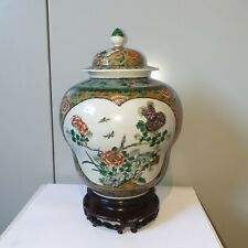 Rare china / chinese vase pear kangxi with cover famille verte