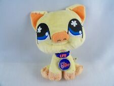 Littlest Pet Shop VIP PIG 9 Inch Plush With Sealed Code LPS