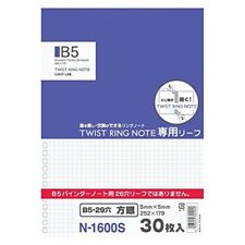 Lihit Lab Twist Ring Notebook Loose Leaf Paper - Semi B5 - Graph - 30 Sheets