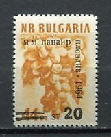 33466) Bulgaria 1964 MNH Plovdiv Fair Ovptd 1v Scott #1364