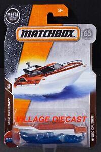 2018 Matchbox #97 Hydro Cruiser™ BRONZE / WHITE / MOC
