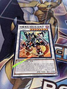 Yu-Gi-Oh Parallel Rare Borreload Savage Dragon LGB1-KR046 (NM)
