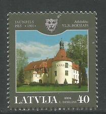Latvia 2004 Jaunpils Palace--Attractive Architecture Topical (603) MNH