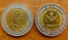 10 Baht Bimetall Welt Pfadfindertreffen Thailand 2003 Nr. 20