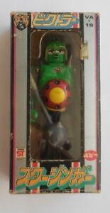 Vintage POPY DON HAKKA STARZINGER STARBOOD figure with original box!!