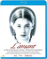 L'AMANT/THE LOVER [Blu-ray]