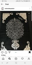 Prayer Mat Mussallah Black with A Name In Arabic