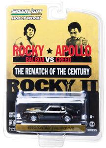 "1979 PONTIAC FIREBIRD T/A BLACK ""ROCKY II"" MOVIE 1/64 DIECAST GREENLIGHT 44650 C"