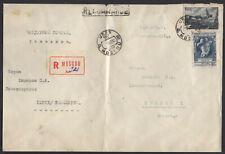 RUSSIE : Enveloppe Recommandé Par Avion de ? 1949 Affrt à 2 timbres  2R 40 k Obl