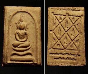 Phra Somdej 2511 BE (LP TOH) Wat Pradu Chim Phli #YF167 Rare Talisman Amulet