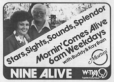 1981 WTVA TV GUIDE AD~BUDDY & KAY BAIN~MORNIN COMES ALIVE in TUPELO,MISSISSIPPI