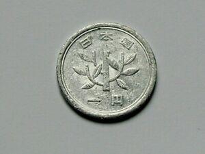 Japan (1961) Showa Yr.36 1 YEN Aluminum Coin