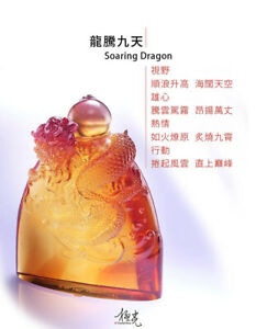 tittot『Soaring Dragon(Rising Sun)』Glass Decoration ‧ 琉園『 龍騰九天 』琉璃擺件