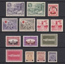(RP56) PHILIPPINES - 1956 COMPLETE YEAR STAMP SETS. MUH