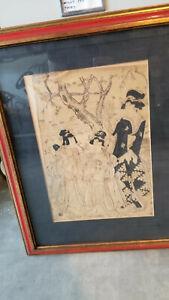 Vintage Asian Framed Japanese woodblock print 10x14 inch Ex Cd