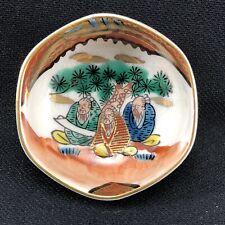 SC14  Japanese Kutani Tea  Sake Cup Hand Painted Signed