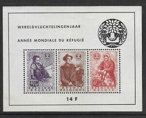 Belgium Stamps Souvenir Sheet #B662a MNH 1960 cv$85(Q16)