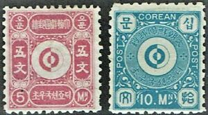 KOREA.1884.SEOUL CITY POST .PAIR WITH NO GUM.MLH..AS IS SEE SCAN.