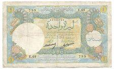 Lebanon Liban Banknote 1 Livre 1939 P15 French Rule aVF Cedar Tree Rare Key Date