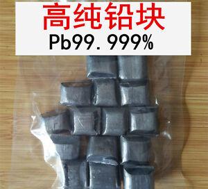 100 grams 100g High Purity Lead Pb 99.99% Metal Lead Lumps Block