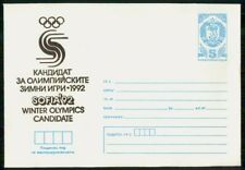 Mayfairstamps Bulgaria Unused Stationery Sofia Olympic Candidate Cover wwk_49873
