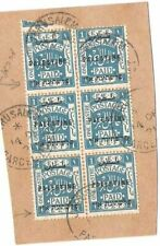 Judaica Palestine Block 6 Old Stamps London I L Veriety