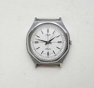 Vintage Soviet QUARTZ watch LUCH. USSR.