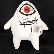 Naruto Boruto Sharingan Creature Plush Stuffed Next Generation Loot Crate Anime