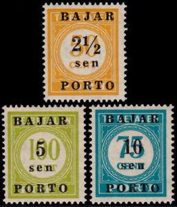 ✔️ INDONESIA 1950 - 1st POSTAGE DUE SET - SC. J60/J62 ** MNH OG  [ST0015]