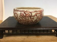 Older Red Painted Shohin Or Mame Size Bonsai Tree Pot Made By Daisuke 3 1/8""